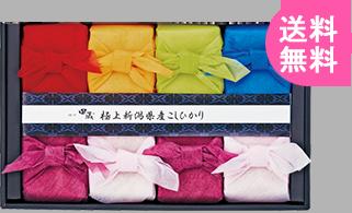 初代 田蔵 越後の煌 プレミアムこしひかりギフト No.50