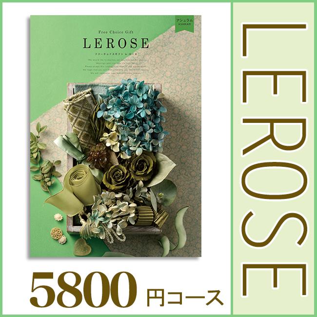 レローゼ LEROSE -アシュラム-