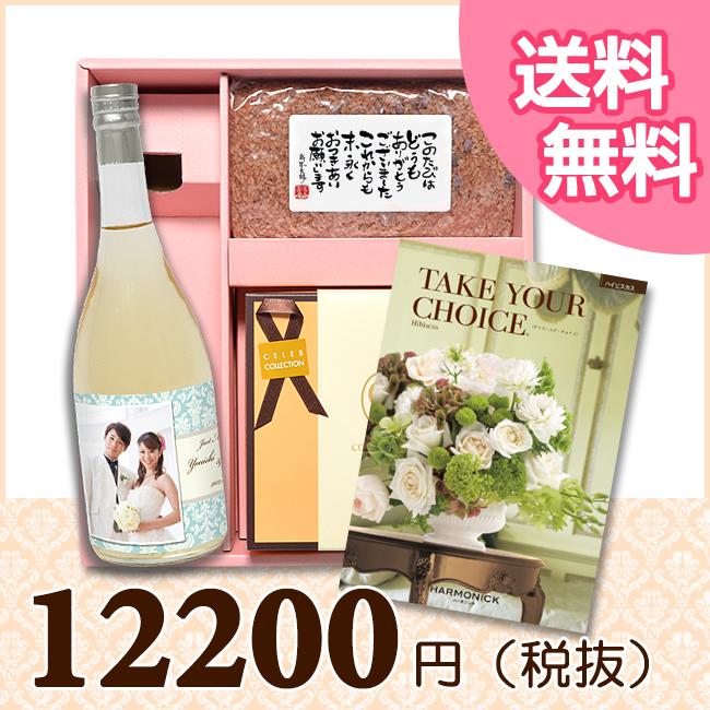 BOXセット バームクーヘン&赤飯 (カタログ7800円コース)