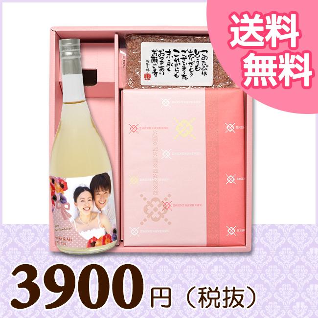 BOXセット ワッフル&赤飯(180g) (カタログなしコース)