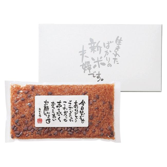 新米夫婦 No.10(お茶碗約4杯分)