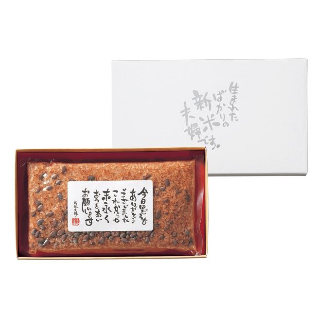 新米夫婦 No.12(お茶碗約4杯分)