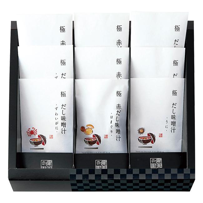 匠菴謹製 極だし Premium 海鮮の具入りお味噌汁 No.50