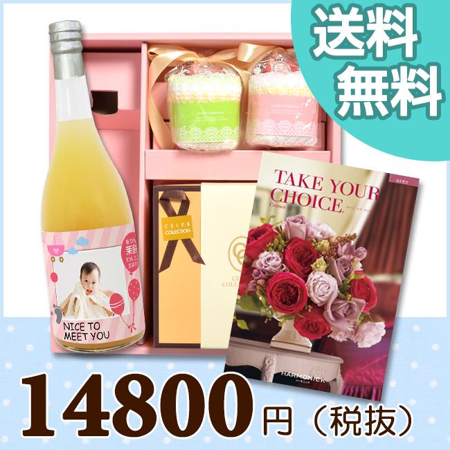 BOXセット バウムクーヘン&プチギフト(カタログ10600円コース)