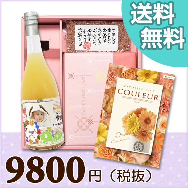 BOXセット ワッフル&赤飯(180g)(カタログ5600円コース)