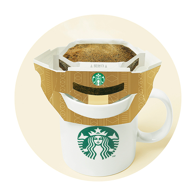スターバックス オリガミ コーヒーギフト No.15