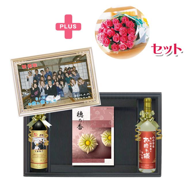 ワイン2本&パズルセット(カタログ10800円コース)バラ付
