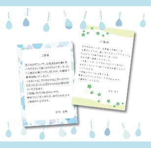 メッセージカード(サンプル)