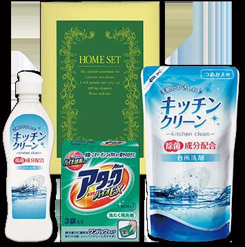 バラエティ洗剤セット No.10